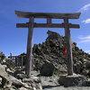 富山県のパワースポット!雄山神社に行って運気を上げよう!