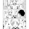 【漫画46】悲劇の始まり~国譲り第17章