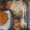 [20/03/17]「琉花」の「豚肉と野菜のタンドリーソースかけ(日替わり弁当)」 300円 #LocalGuides