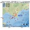 2016年11月18日 18時30分 日高地方東部でM2.8の地震