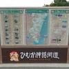 神話のふるさと宮崎で日向神話にまつわる由緒ある神社巡り