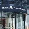 旅の羅針盤:Hilton Frankfurt Airportに泊まってみました。