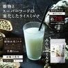 【代替策提案】牛乳でカルシウム欠乏!・・それ以上の問題とは?