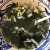 料理が苦手な管理栄養士の、むっちゃおすすめ- ★超絶 簡単 デトックススープ