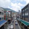 【箱根ハイキング】湯坂路で箱根湯本から大平台まで