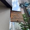 オールシーズンズコーヒー@新宿三丁目