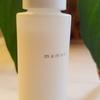 ワセリンベースの美容液「mamori」はベタつかない保湿力で朝にもGOOD!