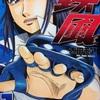 女子格闘技漫画 鉄風