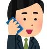 【楽天経済圏】楽天モバイルに変更してみた話