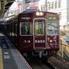 阪急京都・千里線、大阪モノレール乗車記①鉄道風景244…20201122
