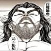【名古屋メンズエステ】グラシアス ~最&高。心を抱かれる準備はいいか?~【★★★★★】