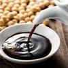 醤油(しょうゆ)の栄養成分とメリット・デメリットをお教えしますね!
