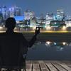 【体験談】年収1000万以上の婚活パーティー!エクシオ×エクセレントパーティー