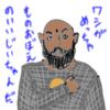 バーフバリ 伝説誕生(20180104_02)