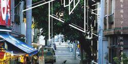 謎解きしながら三崎の町を歩く、下町ワンダートリップが超楽しい!