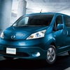 ● 日産の商用EV「e-NV200」の航続距離が300kmに延長…大容量バッテリーを採用