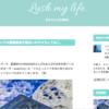 「ティファニーブルー」でブログをカスタマイズしました