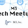 M3 Tech Meetup #5  ~年の瀬前のLT大会~を開催しました