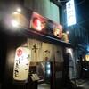 関内で有名な牛かつ横濱川島屋行ってきたよ(牛カツ)関内駅周辺ランチ情報口コミ評判