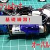 【Mini-Z】ファイブミニッツジムカーナ視聴者グランプリへ向けた基礎練習  ~オーバル、8の字編~