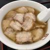 毎日でも食べれる、「坂内 喜多方ラーメン」の魅力とは?