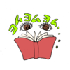 ☆落ちこんだ時に読んで元気になれた本3選☆