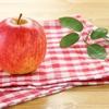 りんごの栄養は美容にもダイエットにも効果的♪♪