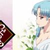 【2017春アニメ】「つぐもも」1話の感想・レビュー