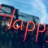 幸せになるための最もシンプルな習慣とは?【幸せを引き寄せる】