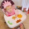手抜きすぎる1歳の誕生日ディナーメニューinアメリカ