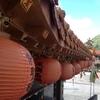 九份観光でタイムスリップ-台湾九份旅行記(2012/08)