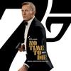 007が終わった