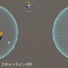 【Unity1Week/あける】シェーダー解説 (ShaderGraph)