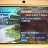 MHXX攻略:集会酒場G★2『ババコンガのキノコ品評会』 オフライン(ソロ)でクリアー