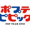 『ポプテピピック』今期一番ヤバいアニメ。