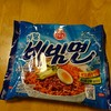 先生から主人に韓国のお土産비빔면を頂きました。