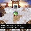 ドラゴンクエストモンスターズ スーパーライト『新春うんだめし』周回結果 中間報告、いまだ神吉に出会えず