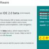 もはやVSCode!?最新のArduinoを試してみた(Arduino IDE 2.0.0-beta3)