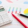 【2017年8月】インデックス投資の運用実績を公開!投資信託の積み立て状況を公開します