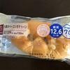 ローソンの大麦のベーコンポテトパンとリニューアルした糖質0麺