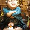 商売繁盛の福の神「仙台四郎」、今年も笑顔で頑張ろう