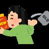 就活のオワコンとなった就活サイト 【採用市場】