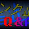 【プリコネR】ランク止めと星止め、およびTPに関するQ&A