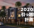 家賃の更新が迫って来たので引っ越しを考えた時「今の給料ならいくらまで家賃に充てられる」の調べ