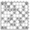 反省会(180905)