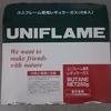 UNIFLAME レギュラーガス(3本)
