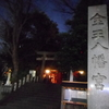 チキン・アタック動画13分ver.のロケ地 ♪ 『金王八幡宮』 ~ Chicken Attack filming location Konnoh Hachimanguh Shrine in Tokyo~