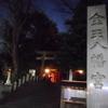 チキン・アタック動画13分ver.のロケ地 ♪ 『金王八幡宮』 ~ Chicken Attack filming location Konnoh Hachimanguh Shrine in Tokyo~