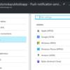 Azure Mobile AppsでUWPを作ってみよう「プッシュ通知編」