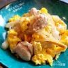本日の朝食は鶏モモ肉とたまごの塩麹炒め<おうちごはん>
